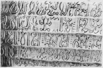 Lengua Rapanui Diccionario Rapanui Español